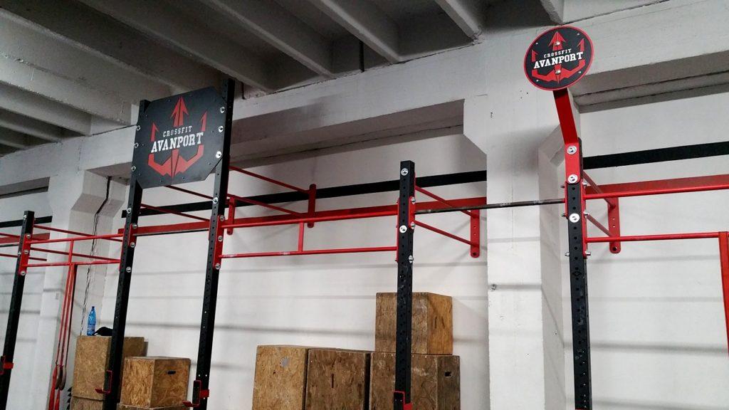 CrossFit Avanport 12
